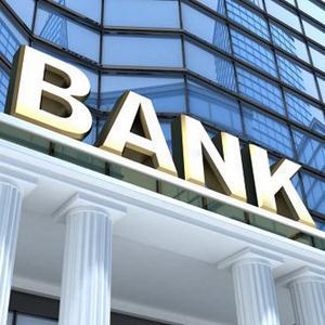 Банки Агрыза