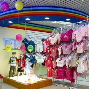 Детские магазины Агрыза