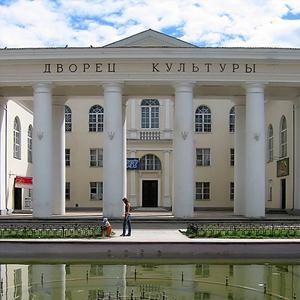 Дворцы и дома культуры Агрыза