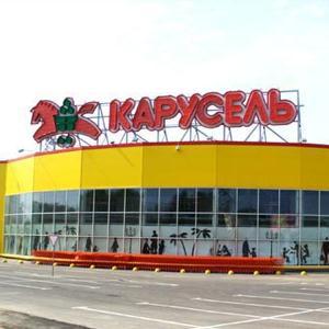Гипермаркеты Агрыза