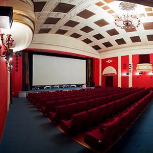 Кинотеатры Агрыза