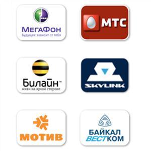 Операторы сотовой связи Агрыза