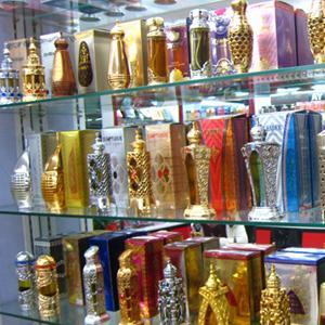 Парфюмерные магазины Агрыза