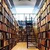 Библиотеки в Агрызе