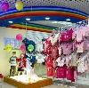 Детские магазины в Агрызе