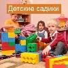 Детские сады в Агрызе