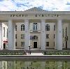 Дворцы и дома культуры в Агрызе