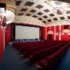 Кинотеатры в Агрызе