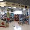 Книжные магазины в Агрызе