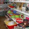 Магазины хозтоваров в Агрызе