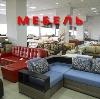 Магазины мебели в Агрызе