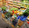 Магазины продуктов в Агрызе