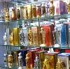 Парфюмерные магазины в Агрызе