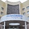 Поликлиники в Агрызе
