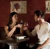 Рестораны, кафе, бары в Агрызе