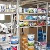 Строительные магазины в Агрызе
