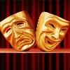 Театры в Агрызе
