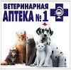Ветеринарные аптеки в Агрызе