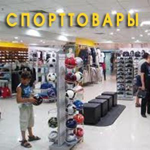 Спортивные магазины Агрыза