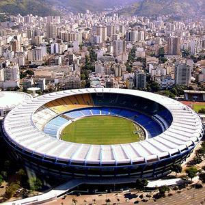 Стадионы Агрыза