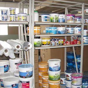 Строительные магазины Агрыза