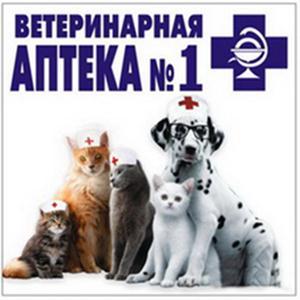 Ветеринарные аптеки Агрыза